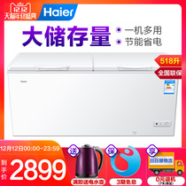 Haier Haier BC BD-518HD 518 L large capacity display cabinet horizontal large freezer commercial