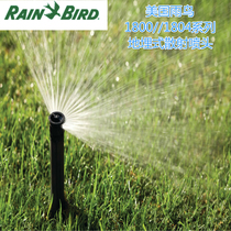 American Rain Bird 1804 buried scattering nozzle automatic lifting lawn Sprinkler park pouring flowers 360 degrees