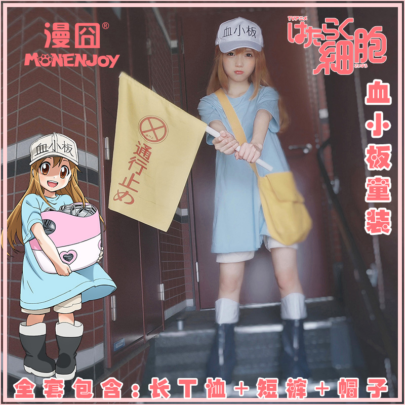 Cosplay Clothes,Halloween Clothes,[囧]Working Cells Platelets Cosplay Children's Wear Primary School Children's Clothing Spot
