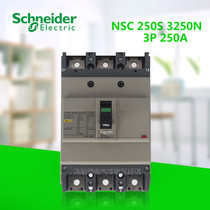 Schneider Electric molded case circuit breaker NSC 3P 125A 160A 200A 225A 250A air switch