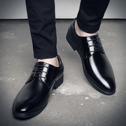 Men's winter shoes male male leather dress shoes black shoes in British Korean business increased size
