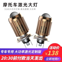 Motorcycle electric car scooter modified headlight led bulb super bright headlight two claws three claws H4 lens headlight