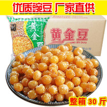 Pea Snack Gold soybean oil fried pea 5 Jin crispy bean meal before snack whole box 6 packs 30 Jin Wholesale