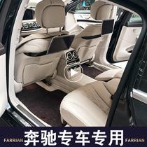 Mercedes-Benz e300l s320l s350l s450l s400l Maybach s450 gls gle car floor mats