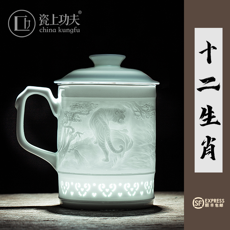 Jingdezhen teacry ceramic hand-carved Lingling office cup with cover twelve zodiac drinking cup personal