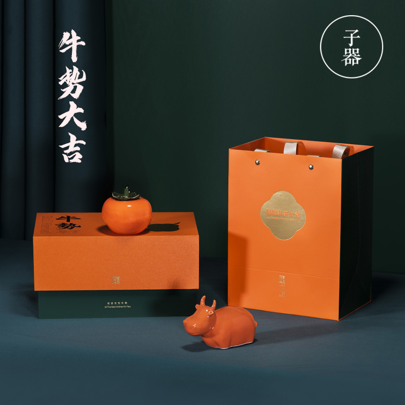 Porcelain on kung fu cow persimmon Daji office decoration Jingdezhen ceramic gift ornament persimmon like tea cans
