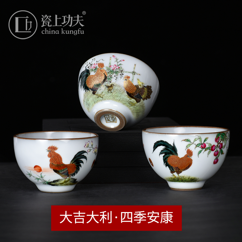 Jingdezhen kiln kung fu tea set color hand-painted tea cup ceramic tasting cup master cup single cup chicken tank cup