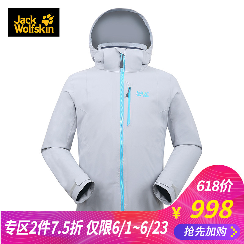 JACK WOLFSKIN / wolf claw outdoor autumn and winter men's waterproof breathable jacket jacket 5012491