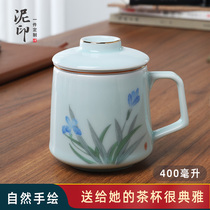 Clay imprinted ceramic tea cup with handle filter cover tea drain tea separation office ladys cup for Longjing