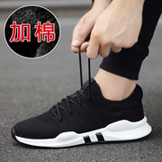 2017 new fall trend of Korean men's all-match students leisure sports shoes men's canvas shoes in winter