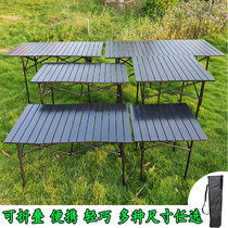 Aluminum outdoor folding table lightweight portable barbecue can be raised and lowered stall table small publicity car picnic tables and chairs