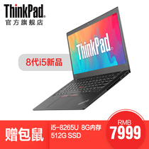 ThinkPad X390 20Q0A000CD 13 3-inch business office Lenovo laptop solid-state thin portable small portable notebook