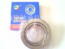 Dongfeng EQ140141142 Clutch Separation bearing 360111 size 55*90*18mm