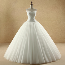 Dimension of the bride big size show thin Korean version of spring wedding dress