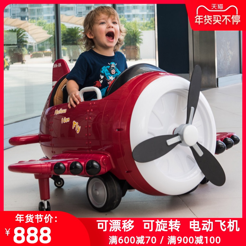 Childrens electric car four-wheeled men and women and children remote control infant car toy car can ride baby aircraft stroller