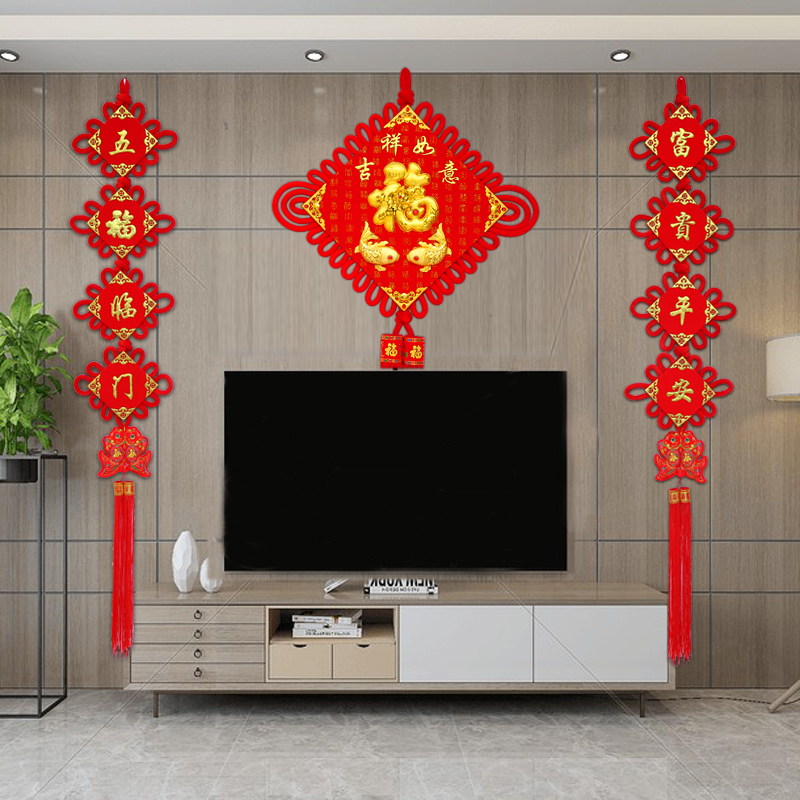 Chinese knot decoration living room large background wall TV decoration on the joint suit Joe Moved Fu word for the New Years Spring Festival