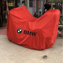 BMW R1200GS GT RT 1100GS waterfowl oil bird F800 650GT motorcycle car cover sunscreen
