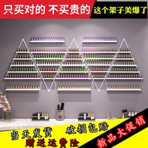 Nail shelf wall hanging iron nail polish shelf nail wall shelf nail gel shelf display stand perfume rack
