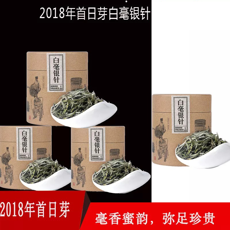 Qipu Fuding White Tea Old and White Tea Authentic Super-grade Baihao Silver Needle Bulk Tea Fujian Alpine Tea Small Canned 50g