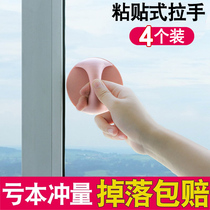 Glass door handle Paste type simple drawer unmarked strong free punching suction cup move door and window push and pull refrigerator handle