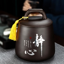 Purple sand tea cans Large household ceramic sealed cans Puer tea Chinese tea cans Loose tea storage tea tank one pound pack