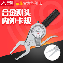 Japans three-volume band table internal and external diameter thickness gauge 0-20mm high-precision 0.01 on behalf of caliper outer gauge