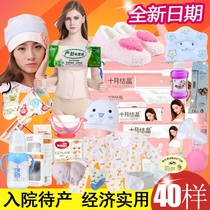 October crystallization awaiting production package winter admission full set of maternal postpartum sanitary napkin Moon supplies autumn and spring combination