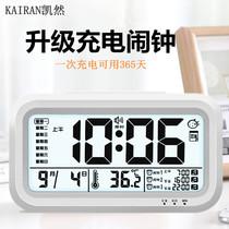 Зарядка сигнализации студентов с тихой постели творческой простой умный цифровой небольшой часы спальня электронный смотреть ночной свет