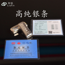 Silver bar 9999 oxygen-free pure silver ingot casting block Collection investment silver block Solid high purity brick Spot silver dollar treasure
