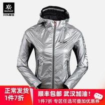NASA joint models Kailo asbestos coat female 2020 new windproof breathable outdoor casual clothes cardigan female