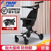 Permanent sliding baby artifact Walking baby Ultra-lightweight foldable childrens two-way trolley Baby high landscape stroller