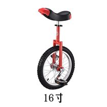 Unicycle bicycle balanced car market adult single