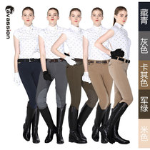 Cavassion Equestrian Breeches English equestrian breeches male and female general Lochmardy with 8103015