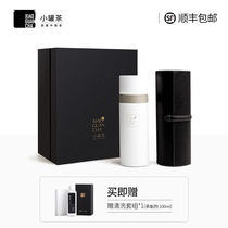 Small pot tea Tea set Travel tea cup Special thermos cup Tea water separation cup Household