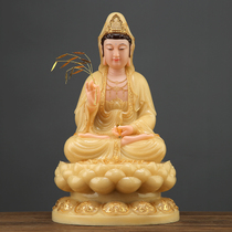 Yuantong Buddha's Topaz Guanyin Buddha statue is worshipped for household use as a decoration for Buddha, Jade Carving, Guanyin Bodhisattva