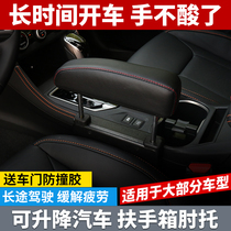 Mitsubishi Pajero is dedicated to the central lifting handrail of the handrail of the escalator elbow retrofit vehicle