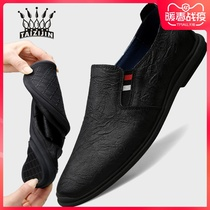 Shoes mens leather business English Korean version of the wild mens casual shoes soft leather soft bottom one foot lazy beans shoes