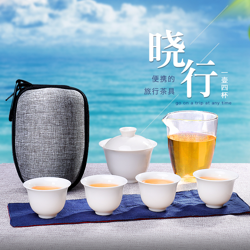 Travel Tea Set Portable Pack Express Cup A pot of two cups four cups outdoor tour teapot cover cup