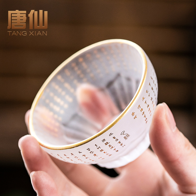 Glass tea cup personal special master cup kung fu single thickened cup frosted glass cup heart through a cup single cup