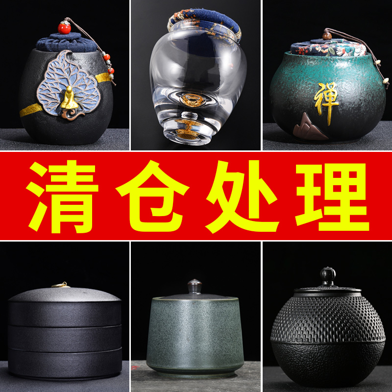 Clearance ceramic tea cans sealed moisture-proof can Puer tea storage box household storage cans of tea container tin cans