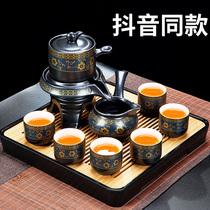 Family small set of tea sets family living room lazy tea maker stone mill automatic teapot kungfu teacourse small tea table