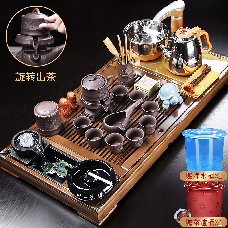 Tea plate set fully automatic tea table kettle all in one household living room simple office tea set with induction cooker