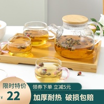 Thickened glass high temperature tea set Fruit bubble flower fruit teapot flower tea cup set Household heat-resistant can be burned over an open flame