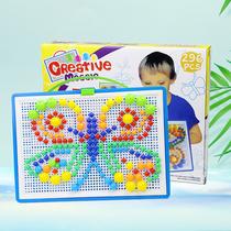 创意蘑菇钉组合拼插板玩具拼图丁儿童益智3-7周岁宝宝积木男女孩