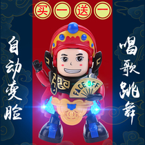 Tang Li electric Sichuan dramatic change face doll doll Sichuan Beijing Opera doll gift automatically change face shake sound net red toys