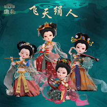 Tang Li Feitian people doll Beijing souvenirs classical Chinese style characteristic crafts Beijing Opera puppet ornaments