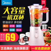 Beauty juicer home fruit small fully automatic mini multi-function fried juice machine portable juice cup