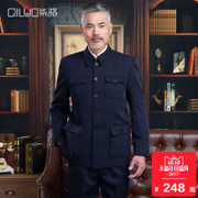 In elderly male wind winter suit suit old people China Zhongshan Fu father put grandpa with thick coat