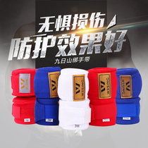Nine-day mountain boxing bandage mens sports strap fight Muay Thai straps with loose-handed guard cloth fighting straps.