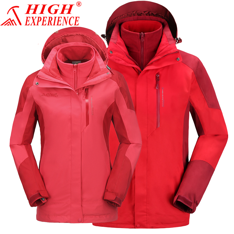 Outdoor stormwear spring and autumn waterproof and windproof jacket for men and women, two sets of three-in-one detachable stormwear